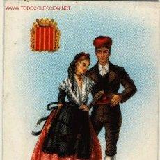 Postales: POSTAL CATALANA. Lote 2098951