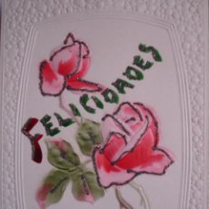 Postales: TROQUELADA. Lote 19873510