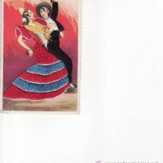 Postales: POSTAL BORDADA .EDICIONES VICTORIA. Lote 25008539