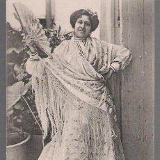 Postales: COSTUMBRES ANDALUZAS. CARMEN. STENGEL & CO. ANTERIOR A 1906. NO CIRCULADA. Lote 14535194