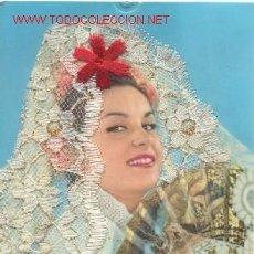 Postales: CON MANTILLA DE ENCAJE Y FLOR BORDADA. Lote 25759858