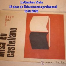 Postales: ANTIGUO LIBRILLO, MISAS EN CASTELLANO, PARTICIPACION DE LOS FIELES, AÑO 1965.. Lote 11552921