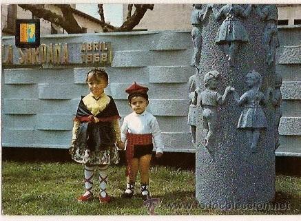 POSTAL A COLOR Nº 4301 OLOT MONUMENTO A LA SARDANA ESCUDO ORO (Postales - Postales Temáticas - Estilo)