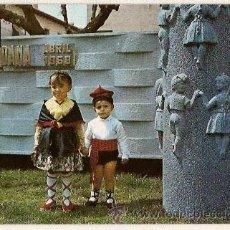 Postales: POSTAL A COLOR Nº 4301 OLOT MONUMENTO A LA SARDANA ESCUDO ORO. Lote 11655126