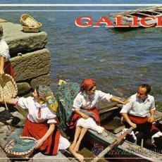 Postales: Nº 1180 POSTAL GALICIA CHALANAS E MOZOS. Lote 11808755