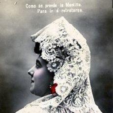 Postales: POSTAL DE CANZONETISTA MARINA GURINA. Lote 12907572