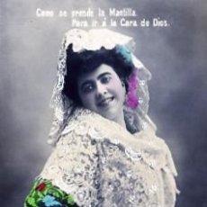 Postales: POSTAL DE CANZONETISTA MARINA GURINA Nº 240. Lote 12907590