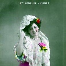 Postales: POSTAL DE CANZONETISTA SANCHEZ JIMENEZ Nº 2979. Lote 12908109