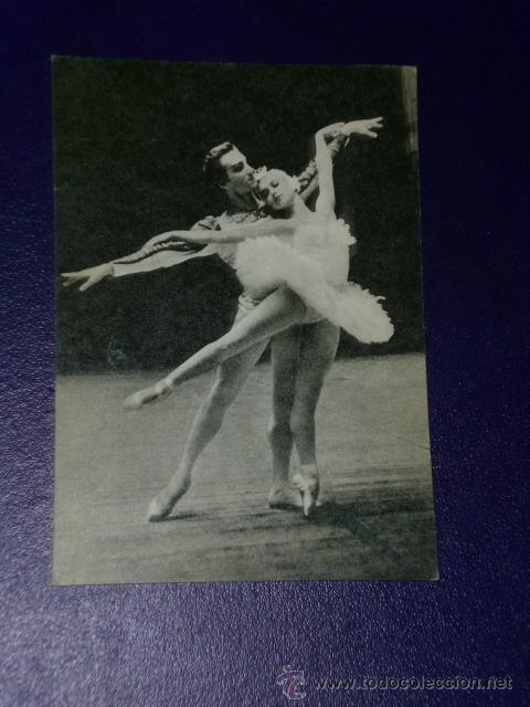 Postales: Conjunto de 30 postales rusas de personajes rusos de la danza.(1970) - Foto 10 - 16026325