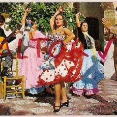 Postales: POSTAL A COLOR 1764 ESPAÑA TIPICA ED SAVIR BAILES TIPICOS TRAJES. Lote 14641105
