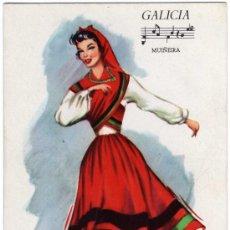 Postales: BONITA POSTAL - GALICIA - MUJER BAILANDO CON TRAJE REGIONAL . Lote 164079734