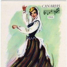 Postales: BONITA POSTAL - CANARIAS - MUJER BAILANDO CON TRAJE REGIONAL . Lote 47619166