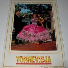 Postales: ANTIGUA POSTAL DE TORREVIEJA - CON VESTIDO EN TELA BORDADA - FLAMENCA CON PALMERO Y GUITARRA - COSTA. Lote 15067999