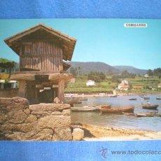 Postales: POSTAL COMBARRO HORREO TIPICO NO CIRCULADA. Lote 15573053