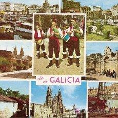 Postales: GALICIA (1971). Lote 16400275