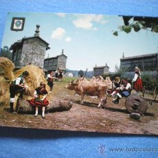 Postales: POSTAL GALICIA DESCANSO TEMPO DE VAGAR NO CIRCULADA. Lote 17294225