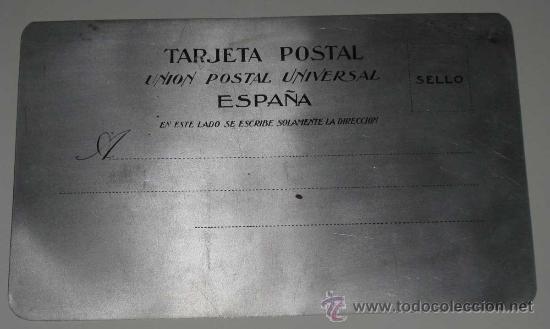 Postales: ANTIGUA POSTAL METALICA O DE ALUMINIO Nº 27 COSTUMBRES ANDALUZAS - EN LA HUERTA DEL TIO MILINDRIS - - Foto 2 - 18396814