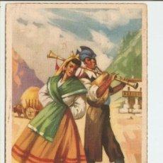 Postales: GALICIA - GALLEGADA. Lote 18741937