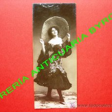 Postales: TARJETA POSTAL ANTIGUA. ORANOTYPIE. A. G. STEGLITZ. BERLIN 1904. 17 X 7 CM. Lote 18753349