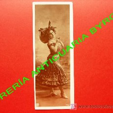 Postales: TARJETA POSTAL ANTIGUA. ORANOTYPIE. A. G. STEGLITZ. BERLIN 1904. 20,5 X 7,5 CM. Lote 18753592
