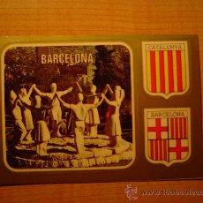 Cartes Postales: POSTAL BARCELONA MONUMENT A LA SARDANA AUTOADHESIVA SIN CIRCULAR . Lote 21041035