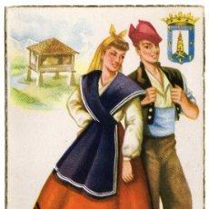 Postales: BONITA POSTAL - GALICIA - PAREJA ATAVIADA CON TRAJE REGIONAL - AL FONDO ESCUDO Y GRANERO. Lote 24892262