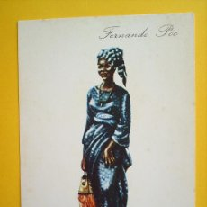 Postales: POSTAL DE PROPAGANDA DE FARMACIA 1973 EX-COLONIA ESPAÑOLA - TRAJE REGIONAL FERNANDO POO. Lote 21388751