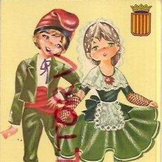 Postales: POSTAL A COLOR 37 CATALUÑA TRAJE REGIONAL ESCRITA FOTOS CARRETERO. Lote 21707238