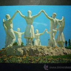 Postales: 7644 ESPAÑA SPAIN CATALUÑA BARCELONA MONUMENTO A LA SARDANA AÑOS 60/70 CIRCULADA TENGO MAS POSTALES. Lote 23410782