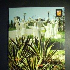 Postales: 7666 ESPAÑA SPAIN CATALUÑA BARCELONA MONUMENTO A LA SARDANA AÑOS 60 ESCRITA - TENGO MAS POSTALES. Lote 23425700