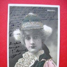 Postales: MISS GRACIE MOORE - PAUL BOYER - PARIS - ALHAMBRE - SELLO ALFONSO XIII DE NIÑO. Lote 23722232
