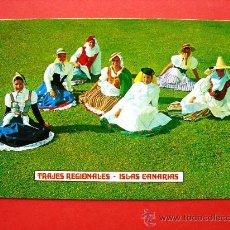 Postales: TRAJES REGIONALES - ISLAS CANARIAS. Lote 24116839