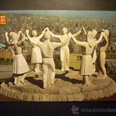 Postales: 8934 ESPAÑA SPAIN CATALUÑA BARCELONA MONUMENTO A LA SARDANA AÑOS 70/80 ESCRITA - TENGO MAS POSTALES. Lote 24769207