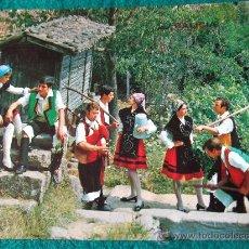 Postales: GALICIA-BALLET FOLKLORICO-EDICIONES PARIS-J.M. 70'. Lote 26270187