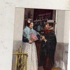 Postales: SEVILLA UN PRETENDIENTE COLECCIÓN TOMAS SANZ SIN CIRCULAR AÑO 1906. Lote 32792417