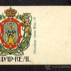 Postales: POSTAL CON EL ESCUDO DE LA PROVINCIA DE CIUDAD REAL (LIT. HERMENEGILDO MIRALLES NUM. 10). Lote 35870529