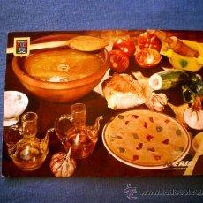 Postales: POSTAL IBERIA PLATOS TIPICOS Nº 6 GAZPACHO ANDALUZ NO CIRCULADA. Lote 36177505