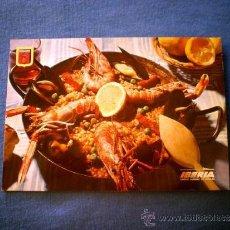 Postales: POSTAL IBERIA PLATOS TIPICOS Nº 7 PAELLA A LA VALENCIANA NO CIRCULADA. Lote 36346465