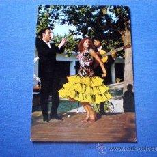 Postales: POSTAL FLAMENCO MARINA TORRES BAILE ANDALUZ LA CAÑA NO CIRCULADA. Lote 38045340