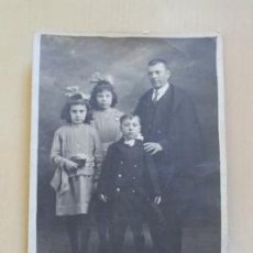 Postales: POSTAL. FAMILIA. ELECTRIC-PHOTO. MÉRIDA. . Lote 38411023
