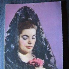 Postales: ANTIGUA POSTAL - ESTAMPERIA BARCELONA - 903 - SIN ESCRIBIR NI CIRCULAR - 1959 -. Lote 41693691