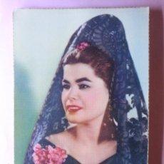 Postales: ANTIGUA POSTAL - ESTAMPERIA RAM - 903 - BARCELONA - NUEVA SIN ESCRIBIR - 1959 -. Lote 41819897