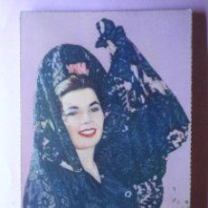 Postales: ANTIGUA POSTAL - ESTAMPERIA RAM - 903 - BARCELONA - NUEVA SIN ESCRIBIR - 1959 - . Lote 41837001