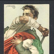 Postales: POSTAL MODERNISTA ILUSTRADA POR MARIO BORGONI: PRESTITO NAZIONALE, ITALIA. Lote 48328697