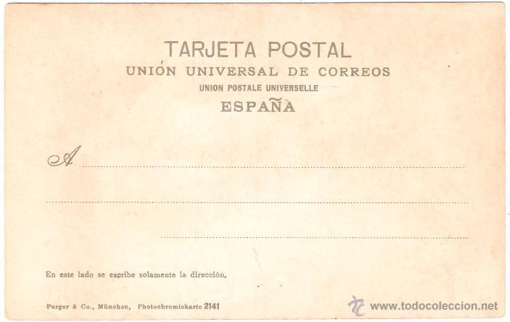 Postales: Costumbres Andaluzas En la Huerta del Tio Milindris - Foto 2 - 15506903
