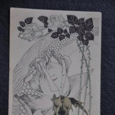 Postales: ANTIGUA POSTAL ILUSTRADA POR LEOPOLD LELÉE FEMME FLEUR , CARTE POSTALE . NO CIRCULADA . Lote 51931861