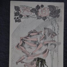 Postales: ANTIGUA POSTAL ILUSTRADA POR LEOPOLD LELÉE , FEMME FLEUR , CARTE POSTALE . NO CIRCULADA . Lote 51931898