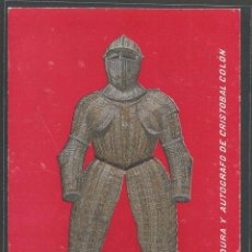 Cartes Postales: CRISTÓBAL COLÓN - ARMADURA Y AUTÓGRAFO - P13965. Lote 54357609