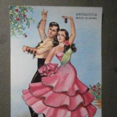 Postales: POSTAL - ESPAÑA - SERIE REGIONALES - GRANDE - P. ESPERON - ANDALUCÍA - SIN ESCRIBIR NI CIRCULAR. Lote 62093916