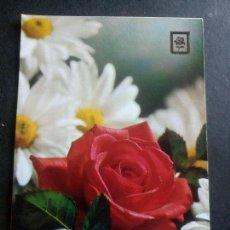 Postales: BONITA POSTAL FLORES ROSA Y MARGARITA ESCRITA AÑO 1982 ESCUDO DE ORO. Lote 99101543